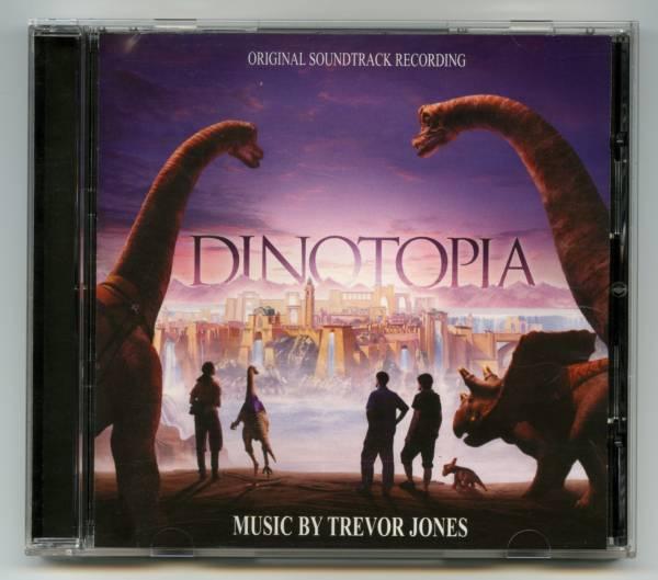 ●廃盤レア「ダイノトピア 謎の恐竜王国」T・ジョーンズ_画像1