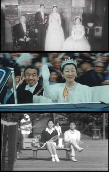 昭和のニュース映画で綴る 明仁天皇陛下の足跡 DVD4枚組BOX_画像2