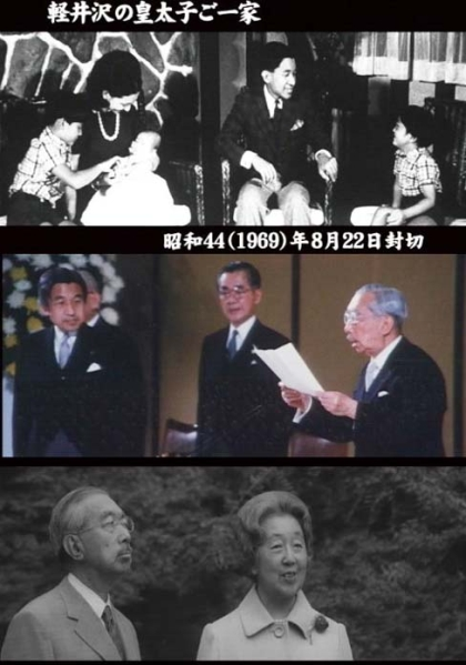 昭和のニュース映画で綴る 明仁天皇陛下の足跡 DVD4枚組BOX_画像3