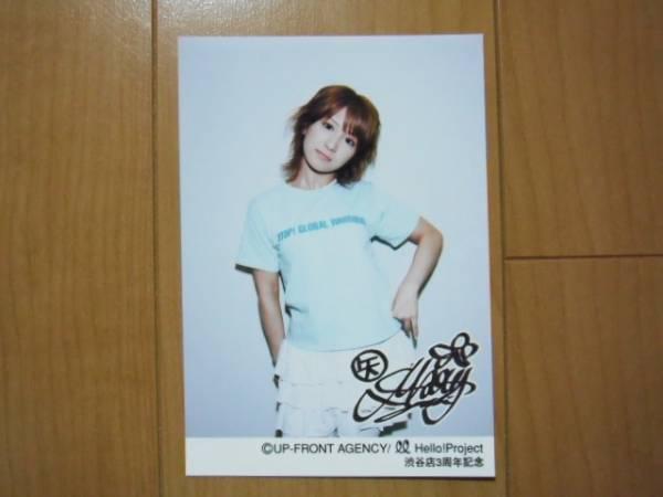 2004/7/17【矢口真里】ハロショ渋谷店3周年記念サイン入生写真