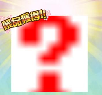 AKB48 神の手 場空缶 田野優花 新品 メッセージカード入り ライブ・総選挙グッズの画像
