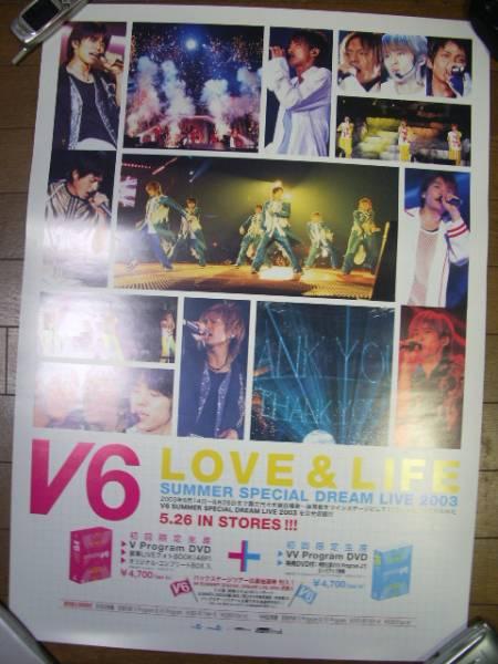筒無料★V6★2003 ライブ★店頭用 ポスター★未使用 新品