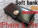 iPhone 5 /5s/SE アイフォン5/SE 手帳型 黒本革 サドルレザー
