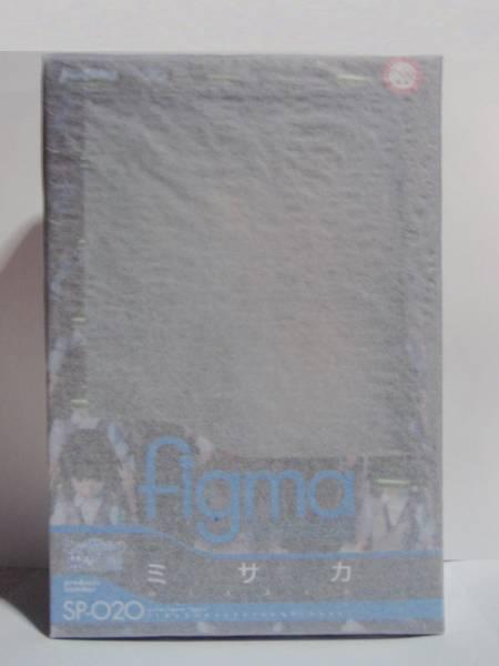 figma とある魔術の禁書目録 ミサカ 電撃屋 2万体限定 超電磁砲_画像1