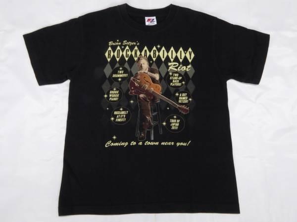 激レア!ストレイキャッツ/Stray Cats/ブライアンセッツァー ロカビリーライオット/Tシャツ/ジャパンツアー2011/JAPAN TOUR 2011