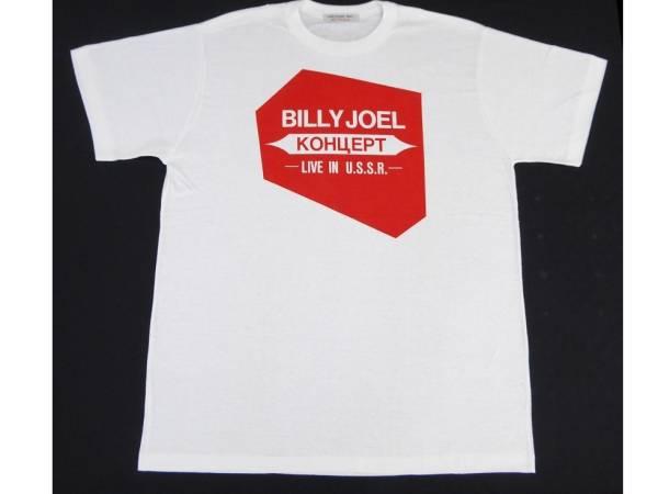幻!非売品/ビリージョエル/BILLY JOEL/ビンテージTシャツ/80s/コンツェルト-ライヴ イン U.S.S.R.-(1987)/CBSソニー/希少/新品