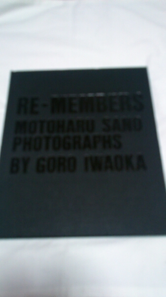佐野元春 写真集「RE-MEMBERS」初版