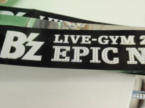 ☆送料込! B'z LIVE-GIM2015 EPIC NIGHT 銀テープ ☆