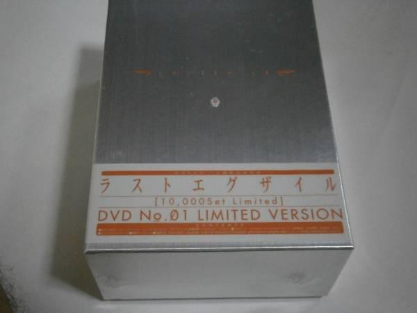 ○即決DVD新品○初回版 ラストエグザイル No.01 LIMITED VERSION