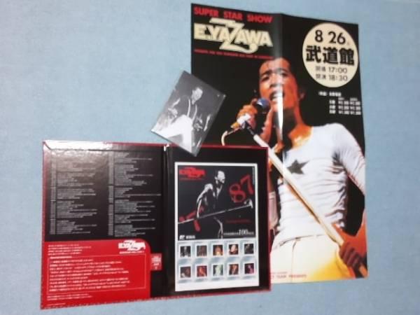 矢沢永吉 切手セット 1977~1987