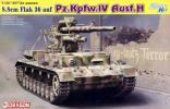 ★03 DRAGON/WW.II ドイツ軍 IV号戦車H型 8.8cm Flak36 (1:35)