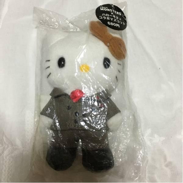 モンスターズ 香取慎吾? コラボ キティ スマップ
