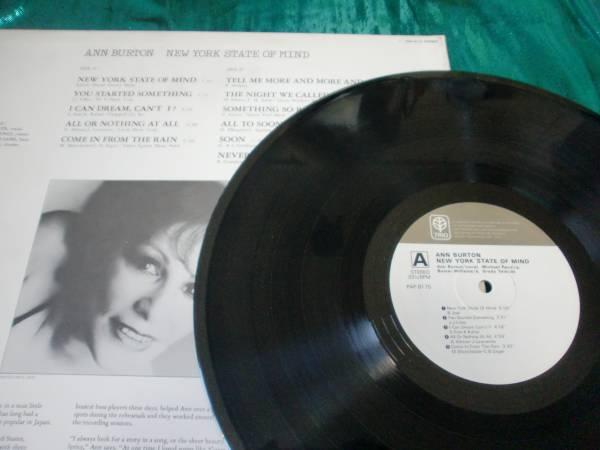★Ann Burton Rare:【NewYork State of Mind】TRIO:9175/Fine_画像3