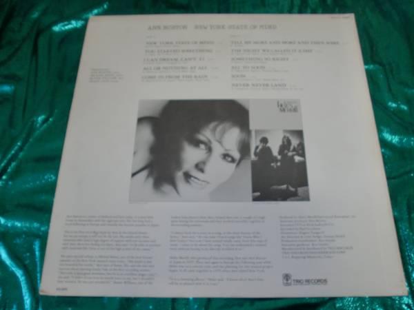 ★Ann Burton Rare:【NewYork State of Mind】TRIO:9175/Fine_画像2