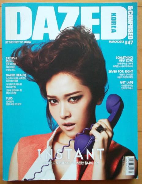 [少女時代/JESSICA/ジェシカ/SEVEN] 韓国雑誌 1冊/2012年 コンサートグッズの画像