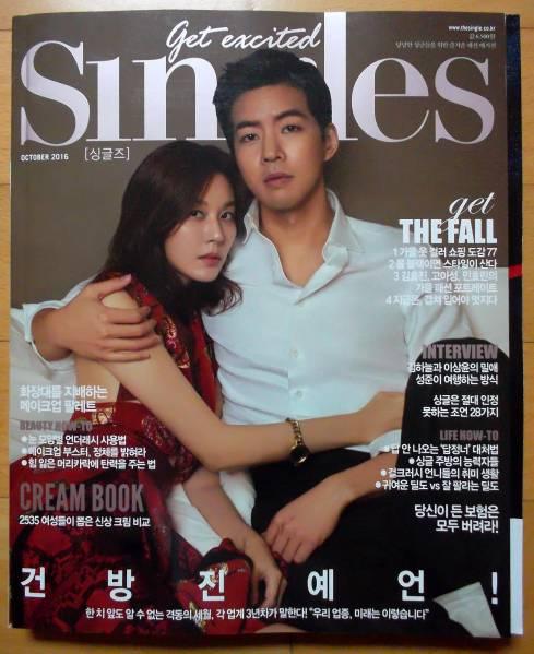 [イ・サンユン キム・ハヌル] 韓国雑誌 表紙+12P+目次/2016年10月号