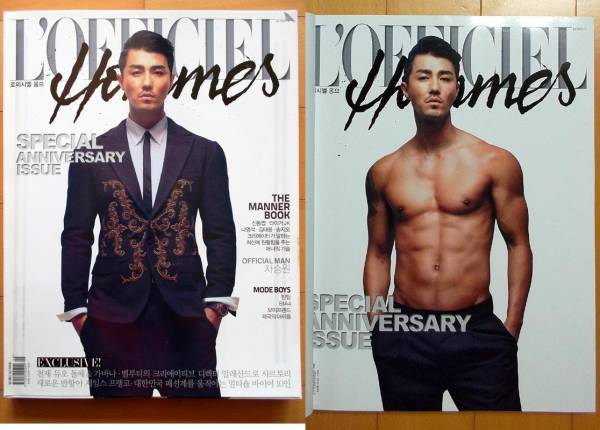 [チャ・スンウォン] 韓国雑誌切り抜き14p./2012年