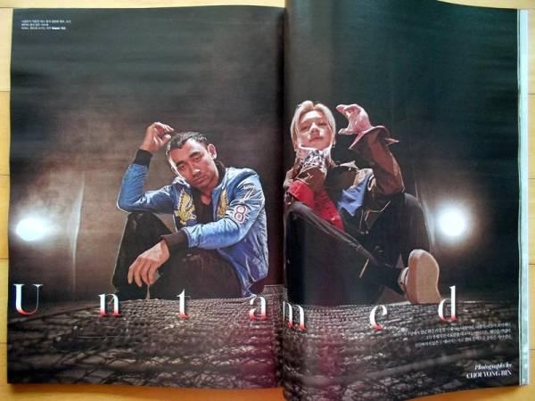 [SHINee テミン] 韓国雑誌切り抜き 特集8P/2016年6月号