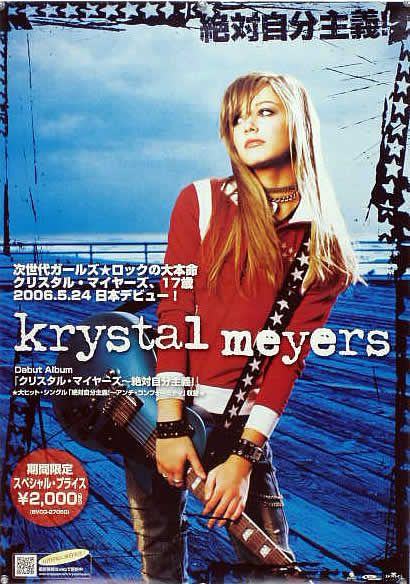 krystal meyers クリスタル・マイヤーズ B2ポスター (1F20006)