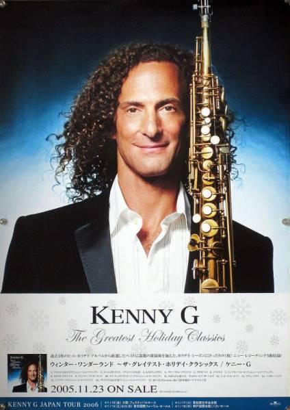KENNY G ケニー・G ケニーG B2ポスター (1X07014)
