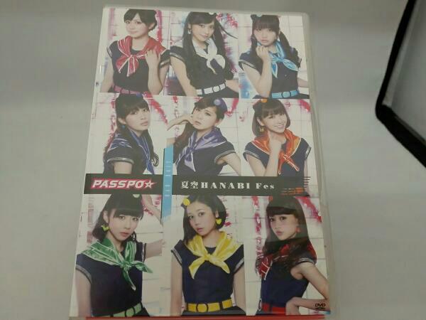 PASSPO☆ 「夏空HANABI」フェス LIVE DVD ライブグッズの画像