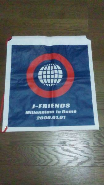J-FRIENDS Millennium in Dome ツアーバッグ