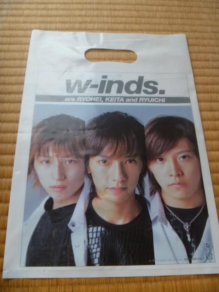 ⑳未使用☆w-inds. 購入特典 袋 非売品 2枚