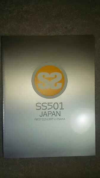 [SS501] JAPAN FIRST CONCERT in OSAKA 写真集 パンフレット