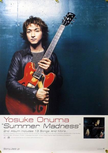 小沼ようすけ YOSUKE ONUMA B2ポスター (N05009)