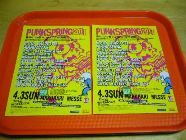PUNKSPRINGパンクスプリング2011年公演チラシ2枚☆PUNK☆即決