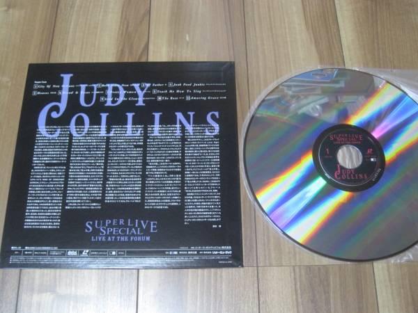 ジディコリンズ JUDY COLLINS ライブアットザフォーラム (LD)_画像2