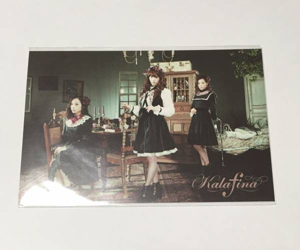 Kalafinaポストカード2枚 劇場版 魔法少女まどか★マギカ 新品