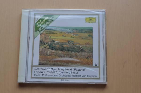 ベートーヴェン:交響曲第6番「田園」&序曲/フィデリオ/『レオノーレ』第3番@カラヤン&ベルリン・フィル/Gold CD/ゴールドCD/未開封_画像1