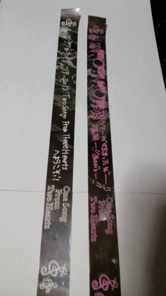 激レア☆2013年コブクロツアー銀テープ☆初日福岡☆2本セット