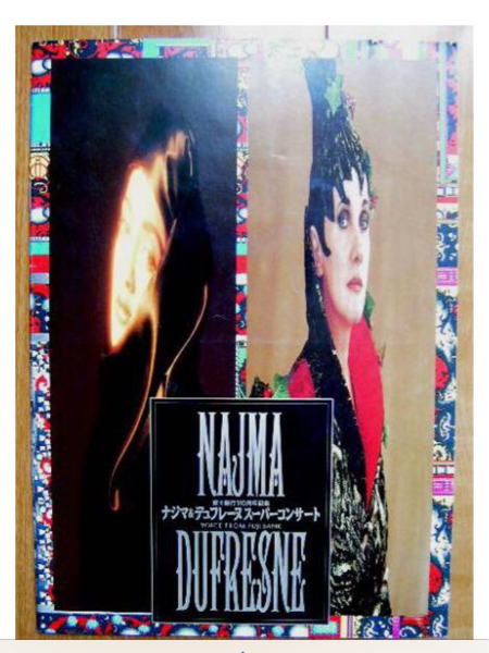 ナジマ&デュフレーヌ「スーパーコンサート」パンフ!
