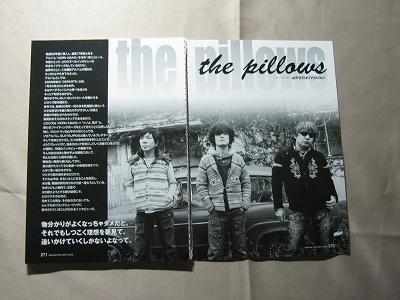'11【17thアルバム ロングインタヴュー 24ページ】PILLOWS ♯