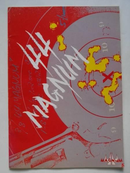 44マグナム 1984年デビューコンサート パンフレット◆美品