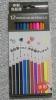 「色鉛筆 12色」 画材 水彩画にも 大人の塗り絵 脳トレ 認知症予防に!