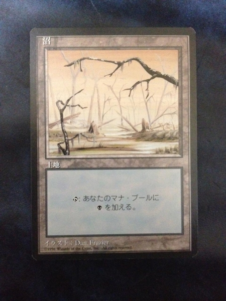 ◆4ED 沼/Swamp (日/黒枠/Two Branches) 6枚まで_画像1