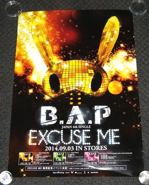 1v 告知ポスター B.A.P [EXCUSE ME]