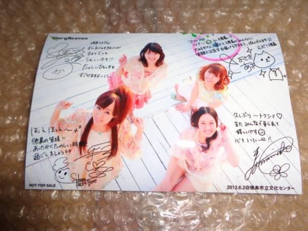 新品生写真 スフィア2012.6.2@徳島市立文化センター(戸松遥etc.)