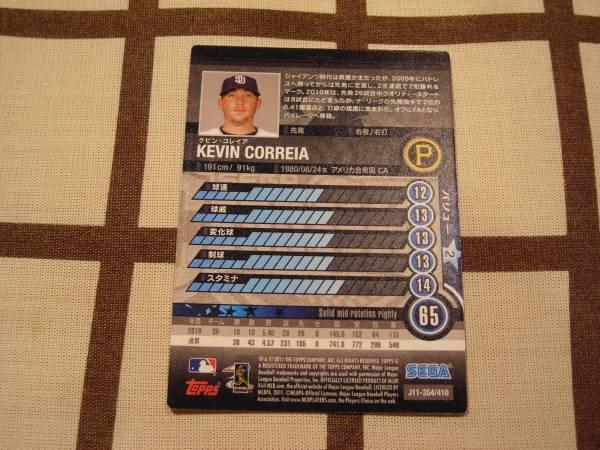 限定稼動◆SEGA CARD-GEN MLB 2011◆白 [ケビン・コケイア]_画像2