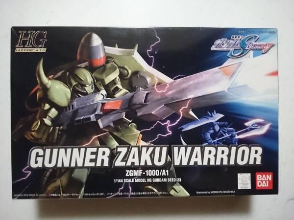HG 1/144 Gunner Zaku Warrior (not opened)