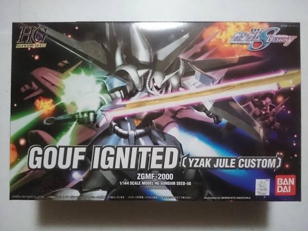 HG 1/144 GU Ignited Isaac Specialized Machine [Unassembled]