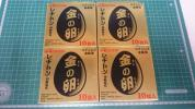 レヂトン 金の卵 4箱 40枚 105mm 切断砥石 新品 グラインダー