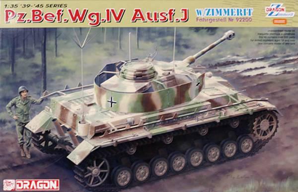 ★DRAGON ドラゴン/ドイツ軍 4号戦車J型 指揮戦車 w/ツィメリットコーティング(1/35) DR6823_画像1