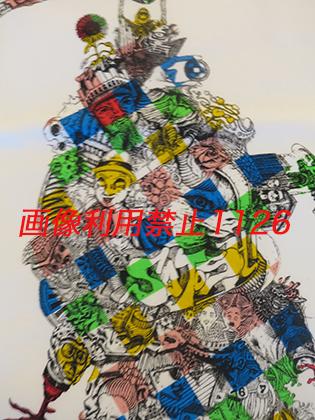 新品即決おまけ付*上海限定★Tシャツ★FREESTYLE個展★大野智*嵐