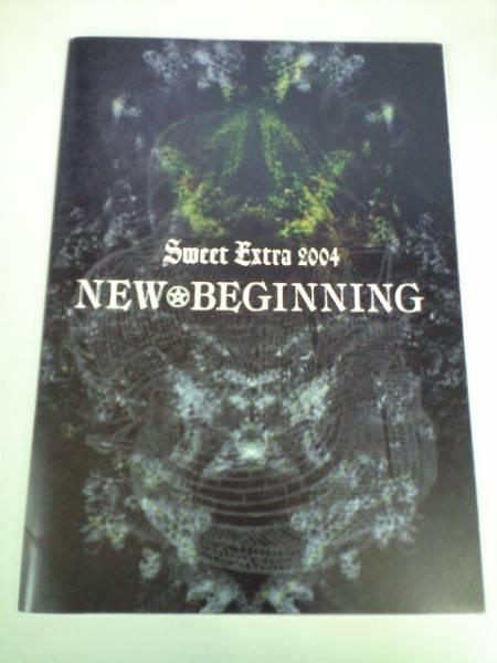 ☆「SWEET EXTRA 2004 NEW BEGINNING」パンフレット☆