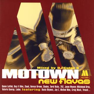 MOTOWN new flavas MixCD Boyz2Men Mario Winans 送料無料