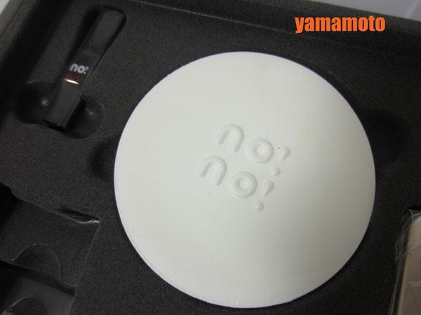【新品】 送料無料 YAMAN ヤーマン ノーノーヘアスマートプロ3 美容器 脱毛器 ゴールド STA-138 _画像4